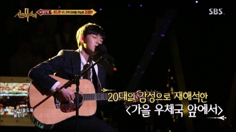 Cover of Yoon Do Hyun's Autumn Outside The Post Office
