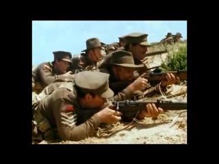 Бойцы АНЗАК / АНЗАКи / Армейский корпус / Anzacs (1985). Высадка австралийцев на Галлиполи