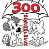 ЗооКрасногорск. Помощь бездом.животным.Потеряшки