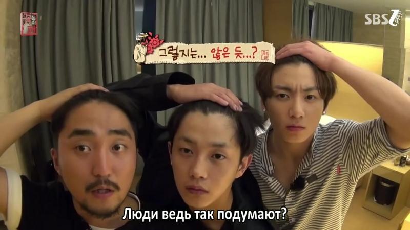 Flower Crew. Эпизод 2 (пилотный) (Гости: Чонгук из BTS, ДаХён и НаЁн из TWICE) [рус.саб]