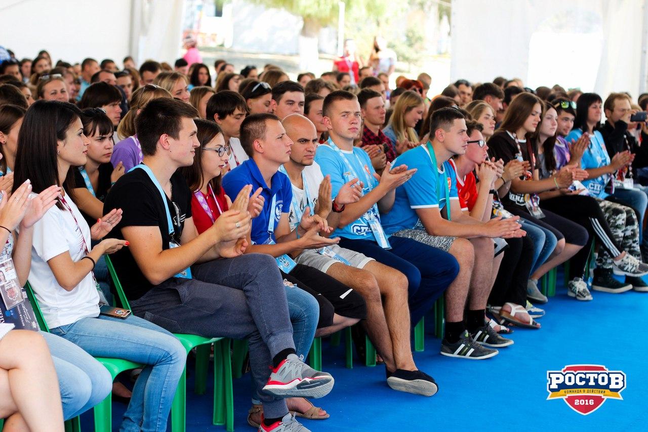 В Ростовской области реализуют 11 молодежных проектов на 1,6 миллионов рублей