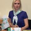 Evgenia Solodovnik
