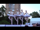 Танец маленьких лебедей из балета Лебединое озеро.