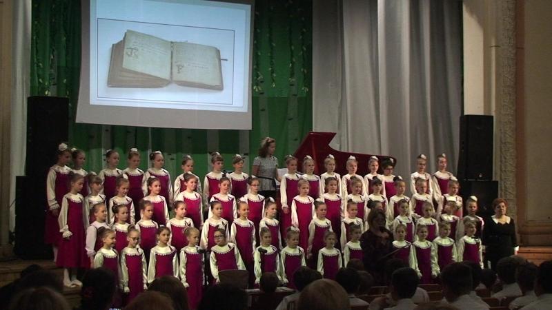 Отчётный концерт хора Капелька на День славянской письменности и культуры 24.05.17 часть 1