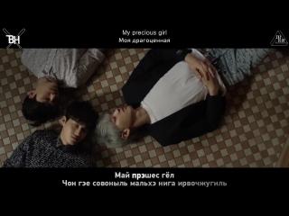 [KARAOKE] EXO - Lady Luck (рус. саб)