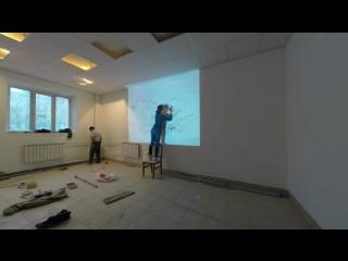 Рисунок на стене или в офисе с помощью проектора