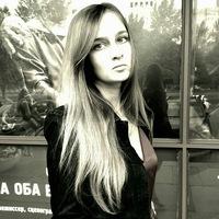 Анастасия Багрова