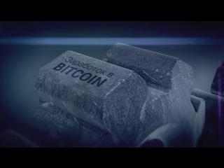 1 9 90 Преимущества проекта заработок BITCOIN  #nikmadi