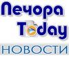 НОВОСТИ - Печора Today
