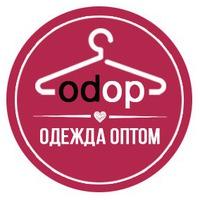 Женская одежда оптом - odop