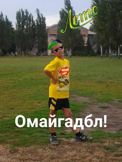 Леонид Леонардо