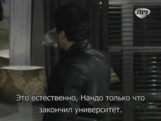 Безрассудное Сердце (131 серия)