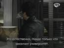 Безрассудное Сердце 131 серия