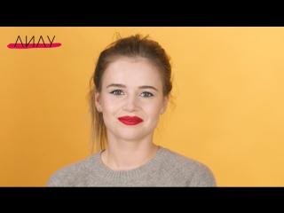 Яркии макияж для актрисы Полины Гренц