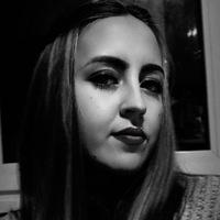 Диана Винокурова