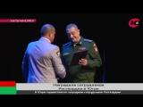 Оркестр и Ансамбль песни и пляски Уральского округа покорили зрителей своим мастерством