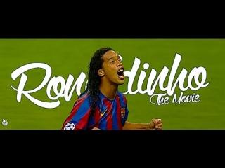 Роналдиньо - The Movie