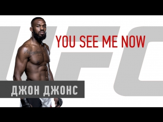 Jon Jones Vs Brock Lesnar Can You See Me Now Promo