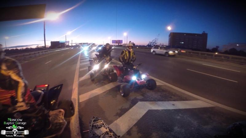 Ночной прохват/ Мотарды/Стант/ Квадроциклы Yamaha.