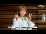 [프리스타일1] 홍진영 캐릭터 출시 안내 영상