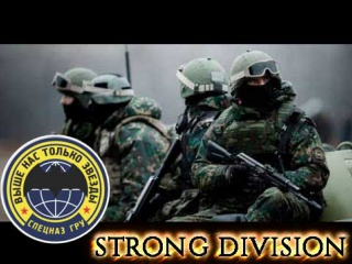 Рукопашный бой система спецназа ГРУ часть 2