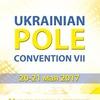 Ukrainian  POLE Convention  20-21 мая 2017