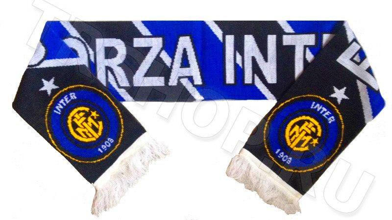 Официальный шарф миланского Интера