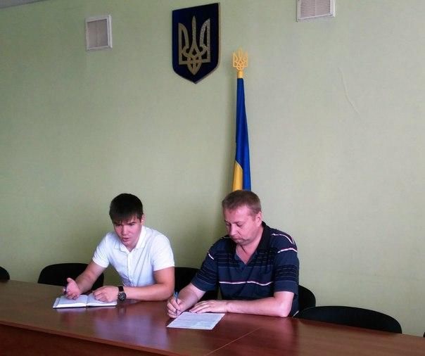 Відбулась нарада щодо посилення охорони громадського правопорядку та забезпечення безпеки громадян під час проведення заходів із відзначення Дня Державного Прапору України та 25 річниці Незалежності України