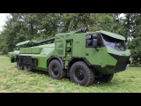 CAESAR 155mm 8x8 wheeled self propelled howitzer Nexter Systems France French defense industry