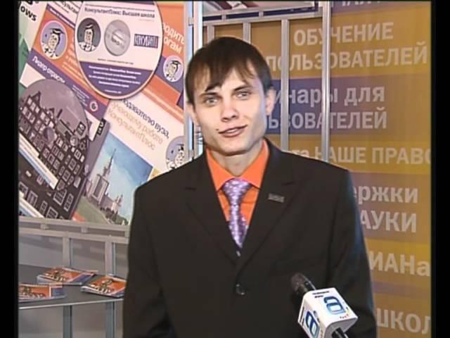 Сегодня в Абакане (ТВ Абакан, октябрь 2007) Дневник выставки Лучшие товары и услуги юга Сибири-2007
