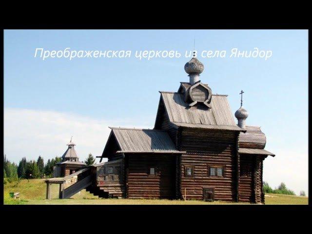 Мой Пермский край - чудеса природы
