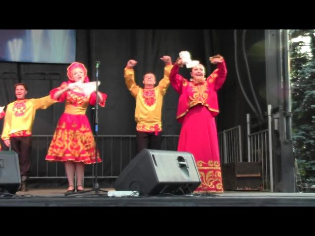 Ансамбль Околица - Пели и плясали (День металулурга, г. Енакиево)
