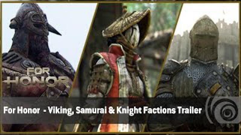 For Honor - Viking, Samurai Knight Factions Trailer