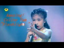 Youre My Flashlight Celine Tam Amazing Kids 9 Year Old Sings Flashlight