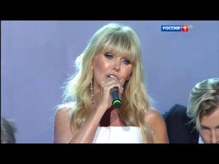 Валерия - Часики (Remix) (Новая Волна) (TV Version 2016)