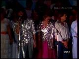 Звезды Советской эстрады 1986г.-  Здравствуй, мир ( стерео)