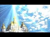 Над церковными куполами - Спокойная музыка для души, христианская музыка