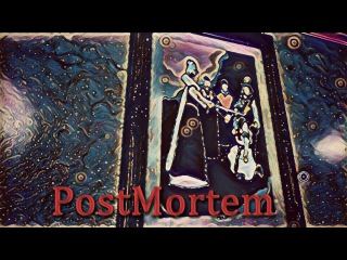 9 Давайте поиграем в Post Mortem