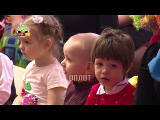 Второй День рождения детского сада №297