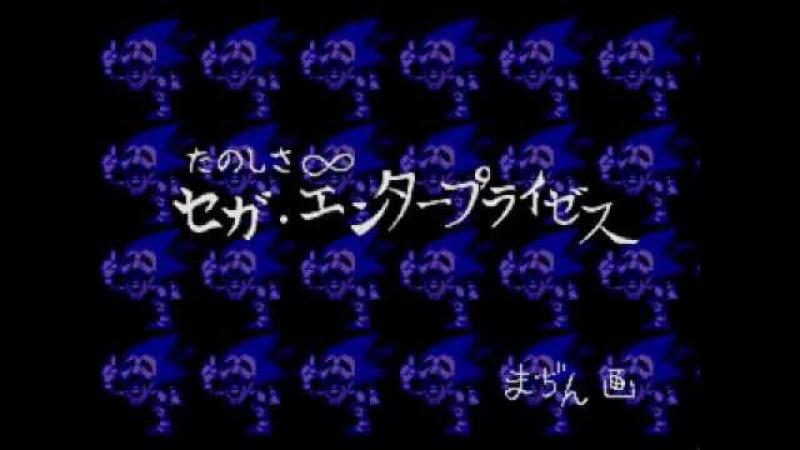 Sonic CD Spooky Sound Test Secret by MajinMadinMadzin
