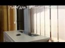 Лифт для ТВ Venset TS460 в кухонной полке