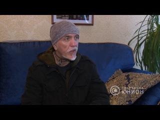 Зак Новак: «И в США есть люди, которые уважают Россию и ДНР». 16.01.2017, Герой нашего времени