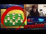FIFA 17 UPGRADES!!!!