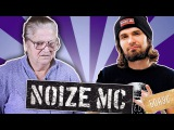 Бабушка реагирует на фристайл NOIZE MC [БОНУС к РЕАКЦИИ на клип ХОВАНСКОГО