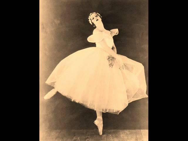 Вертинский Маленькая балерина