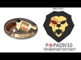 Сигнальный револьвер Rohm Little Joe Gold (Видео-Обзор)