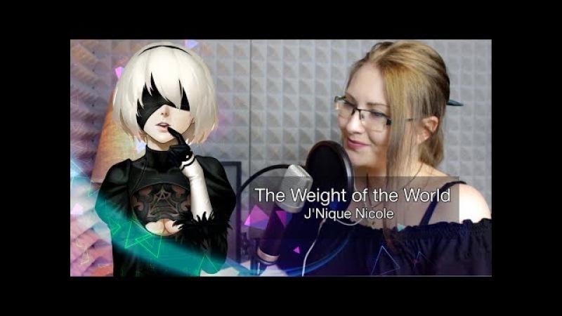 NieR: Automata / The Weight of the World (Nika Lenina Russian Version)