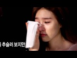 Solim CoupleSong Jae Rim &amp Kim So Eun - Baby don't cry