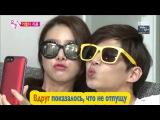 Song Jae Rim &amp Kim So Eun (Solim) -