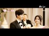 JaeRim x SoEun Solim couple I'll be your girl - Wedding version
